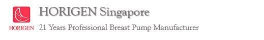 Horigen Singapore Logo
